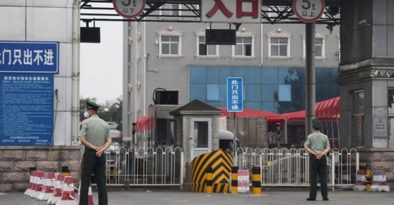 A partial lockdown has been imposed in the Chinese capital, Beijing.