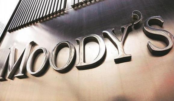 Pakistani banks face slow economic recovery, Moody's