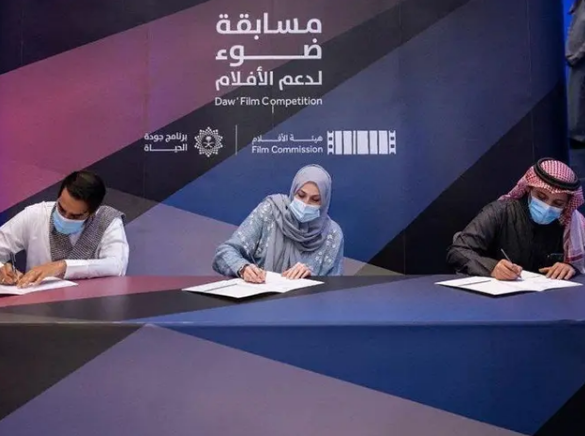 The Saudi Film Commission approved 28 film projects