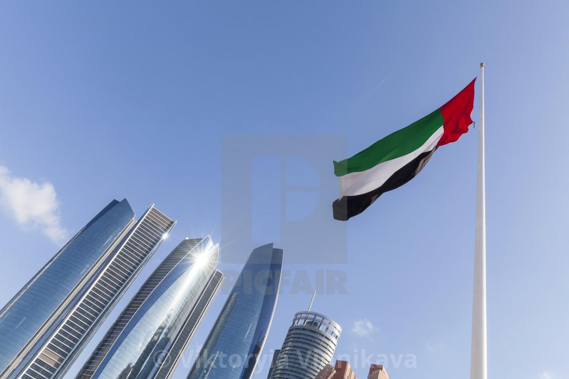 UAE suspends visa-free agreement with Israel