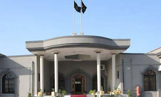 ISLAMABAD: The Islamabad High Court (IHC) has ordered the demolition of illegal lawyers' chambers