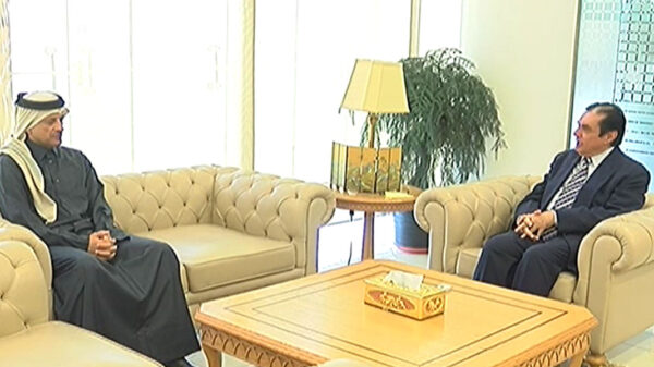 Meeting of the Ambassador of Qatar with the Chairman NAB