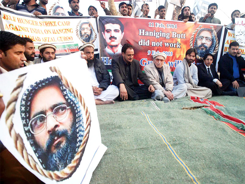 A complete strike in Occupied Kashmir on the seventh anniversary of Afzal Guru