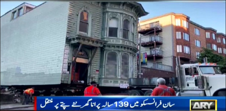 USA, 139 year old house moved from one place to another
