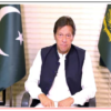 Khyber Pakhtunkhwa became the first province to issue a universal health card