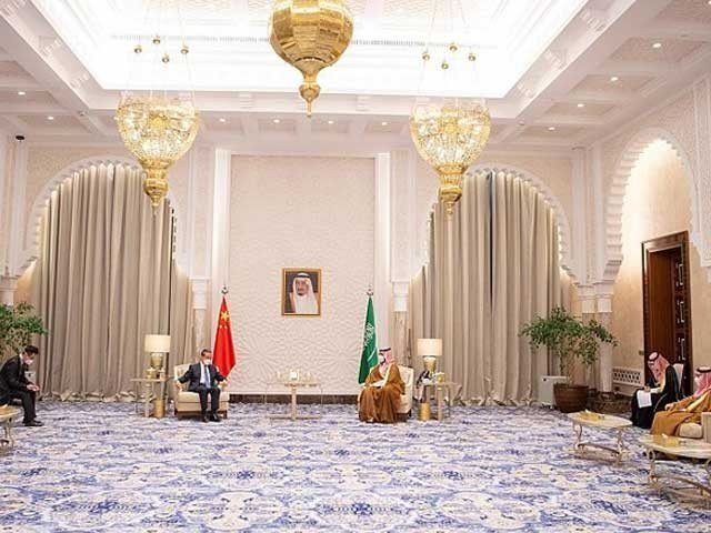 Saudi Crown Prince Meets Chinese Foreign Minister