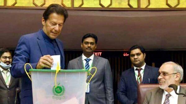 Prime Minister Imran Khan advised the Election