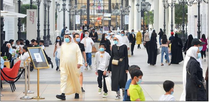 Kuwait: Strict campaign against those who do not wear face masks