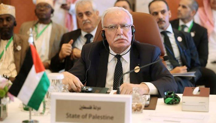 commission to investigate the Israeli aggression.